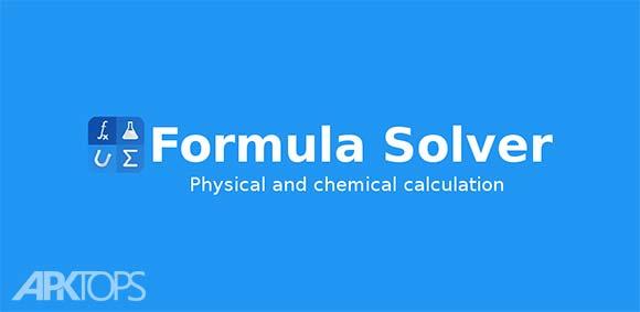 Formula Solver دانلود برنامه محاسبه با فرمول های فیزیک و شیمی
