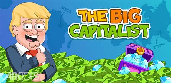 The Big Capitalist دانلود بازی کاپالیسم بزرگ