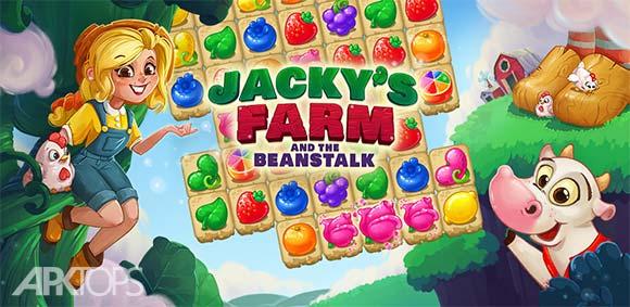 Jacky's Farm دانلود بازی مزرعه جکی