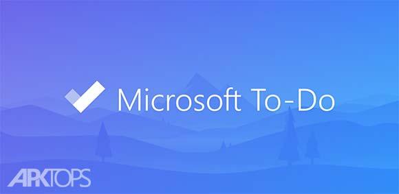 Microsoft To-Do دانلود برنامه برنامه ریزی کار های روزانه