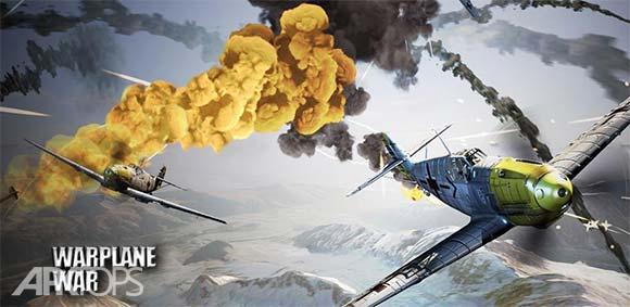 World Warplane War Warfare sky دانلود بازی جنگ جهانی هواپیماهای جنگی