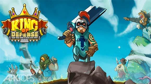 King of Defense The Last Defender دانلود بازی پادشاه دفاع آخرین مدافع