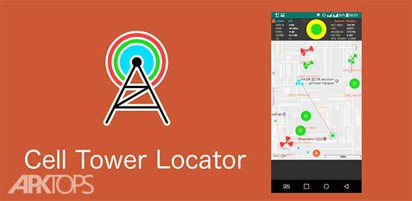 Cell Tower Locator برنامه نمایش مکان آنتن های تلفن همراه
