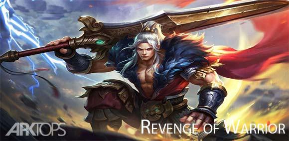 Revenge of Warrior دانلود بازی انتقام جنگجویان