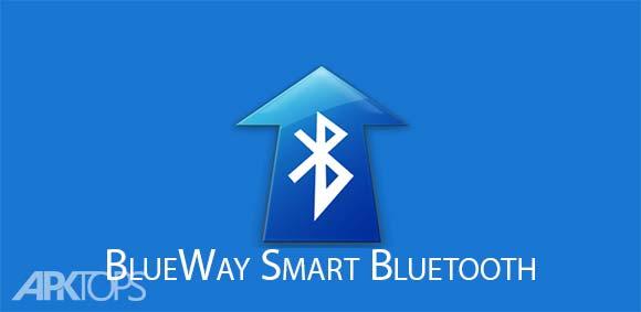 BlueWay Smart Bluetooth دانلود برنامه مدیریت اتصالات بلوتوثی