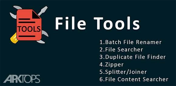 File Tools دانلود برنامه مجموعه ابزار برای مدیریت فایل ها