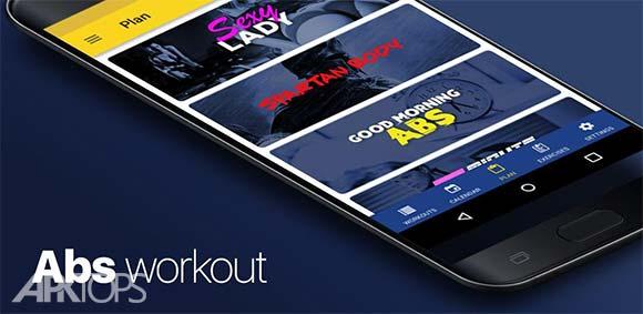 Abs Workout Daily Fitness دانلود برنامه انجام تمرینات برای تناسب اندام