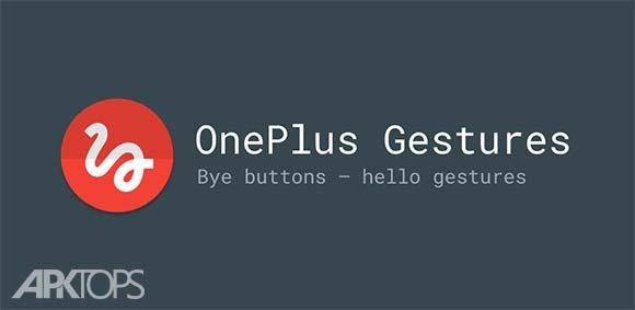 OnePlus Gestures Gesture Control v0.0.5 دانلود برنامه جسچر های کنترلی وان پلاس