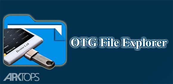 OTG USB File Explorer دانلود برنامه مدیریت فایل های یو اس بی او تی جی