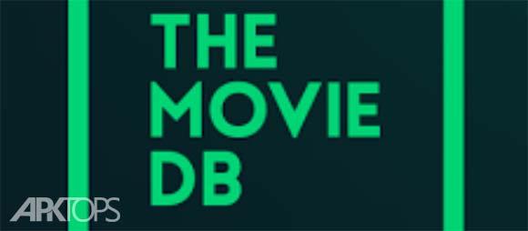 TheMovieDB The Best Entertainment App دانلود برنامه تماشای فیلم های دنیا