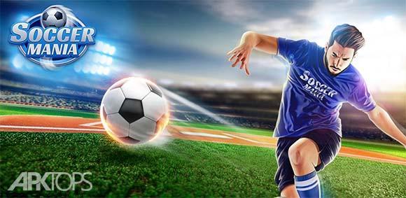 Soccer Mania دانلود بازی فوتبال هیجان انگیز