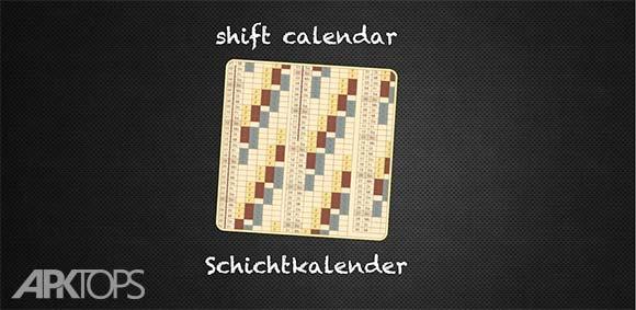 shift calendar دانلود برنامه مدیریت شیفت های کاری