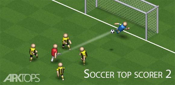 Soccer top scorer 2 دانلود بازی فوتبال گلزن برتر2