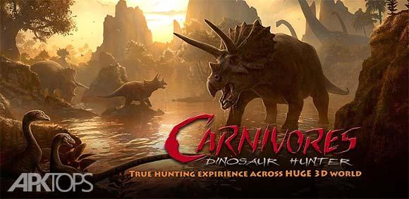 Carnivores Dinosaur Hunter HD دانلود بازی گوشت خواران شکارچی دایناسور