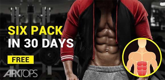 Six Pack in 30 Days Abs Workout دانلود برنامه تمرینات سیکس پک در سی روز