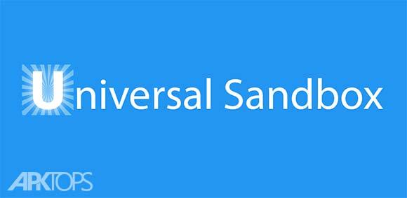 Ultimate Sandbox دانلود بازی تیر اندازی بی نهایت