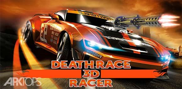 Mad Death Race Max Road Rage دانلود بازی مسابقه مرگ دیوانه وار