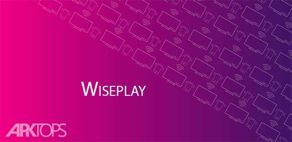 Wiseplay دانلود برنامه پخش کننده تصویری وایسپلی