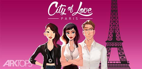 City of Love Paris دانلود بازی فوق العاده شهر عشق پاریس
