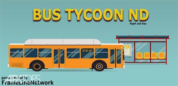 Bus Tycoon ND دانلود بازی سرمایه گذاری در اتوبوس