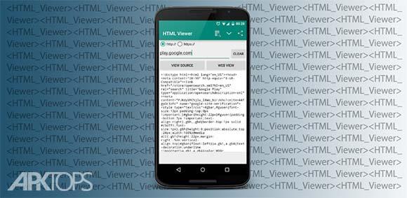 HTML Viewer دانلود برنامه نمایش کد های اچ تی ام ال