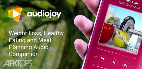 Weight Loss Diets Eating Disorders Audio دانلود برنامه آموزش های صوتی برای کاهش وزن