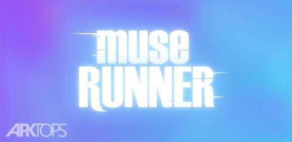Muse Runner دانلود بازی دونده ی شگفت انگیز