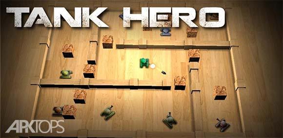 Tank Hero 3D دانلود بازی قهرمان تانک