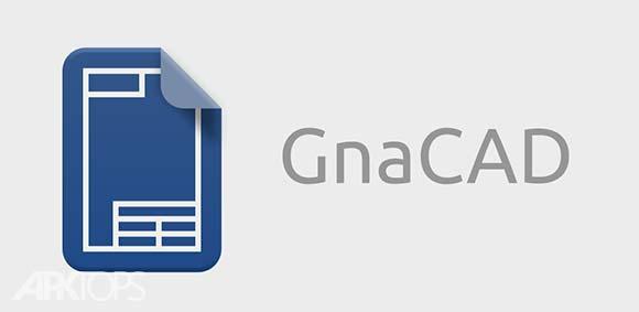 GnaCAD دانلود کد برنامه طراحی نقشه های سه بعدی