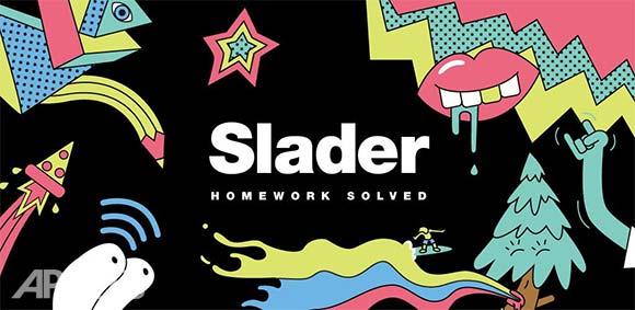 Slader Homework Answers دانلود برنامه پاسخ تمرینات ریاضی