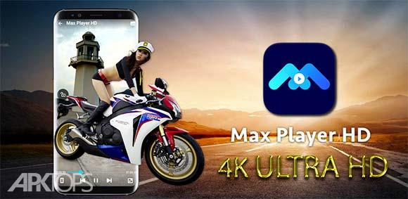 MAX Player 4K Player دانلود برنامه مکس پلیر پخش کننده فیلم های 4کی