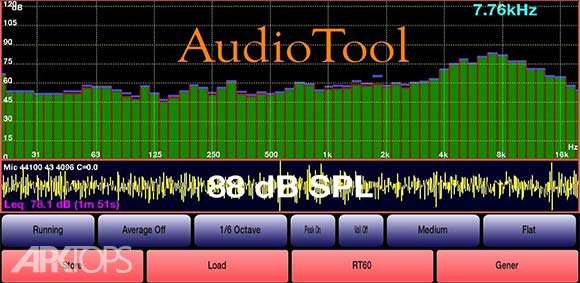 AudioTool دانلود برنامه ابزار های صدا