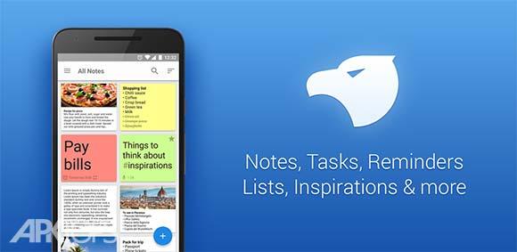 Notepad دانلود برنامه دفترچه یادداشت