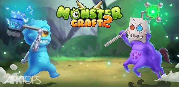 Monster Craft 2 دانلود بازی مهارت هیولا2