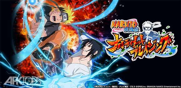 Ultimate Ninja Blazing دانلود بازی فوق العاده نینجای بی نهایت