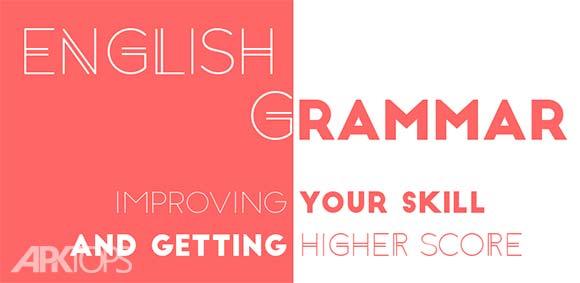 English Grammar use & Test Pro دانلود برنامه اموزش گرامر زبان انگلیسی و تست