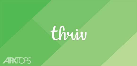 Thriv Savings Goal دانلود برنامه مدیریت هدف ها