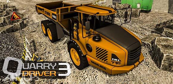 Quarry Driver 3 Giant Trucks دانلود بازی راننده معدن3 کامیون های غول پیکر