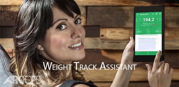 Weight Track Assistant دانلود برنامه دستیار کنترل وزن