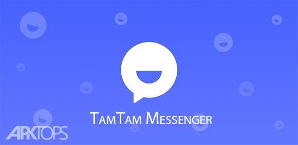 TamTam Messenger free chats & video calls دانلود برنامه مسنجر تم تم