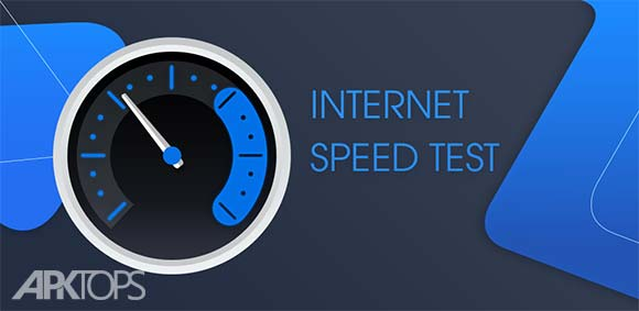 Wifi Speed Test دانلود برنامه تست سرعت اینترنت