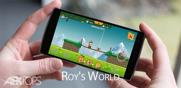 Roy's World دانلود بازی دنیای روی