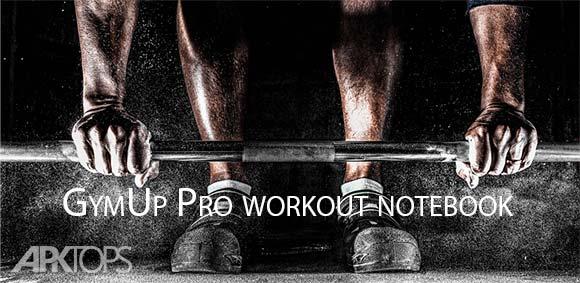 GymUp Pro workout notebook دانلود برنامه ثبت گزارش ورزش