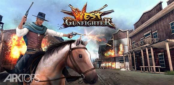 West Gunfighter دانلود بازی فوق العاده تفنگداران غرب