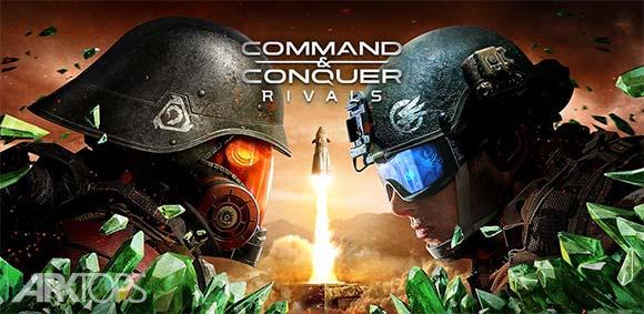 Command & Conquer: Rivals v0.91.0 دانلود بازی فرمان و تسخیر : رقبا