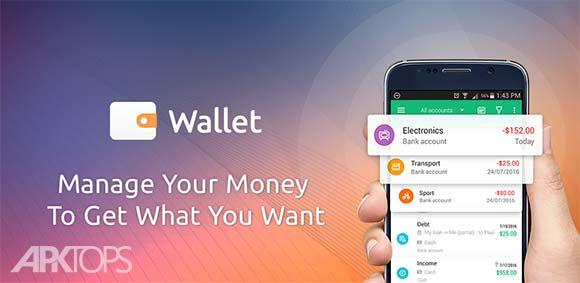 Wallet Money Budget Finance Tracker Bank Sync دانلود برنامه مدیریت کیف پول