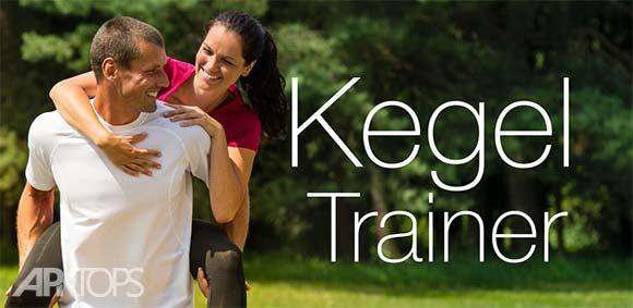 Kegel Trainer Exercises دانلود برنامه مربی انجام تمرینات