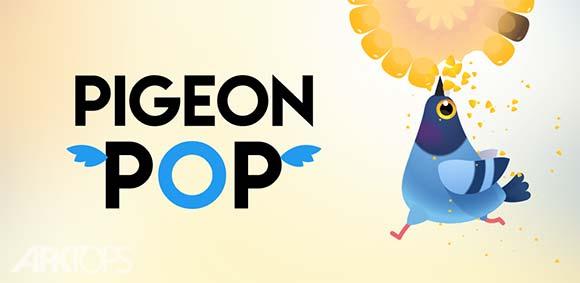 Pigeon Pop دانلود بازی کبوتر پاپ