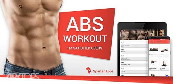 Spartan Six Pack Abs Workouts & Exercises PRO دانلود برنامه تمرینات و حرکات سیکس پک