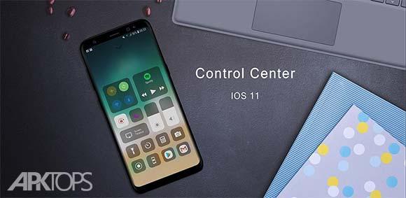 Control Center IOS 11 دانلود برنامه مرکز کنترل آی او اس 11